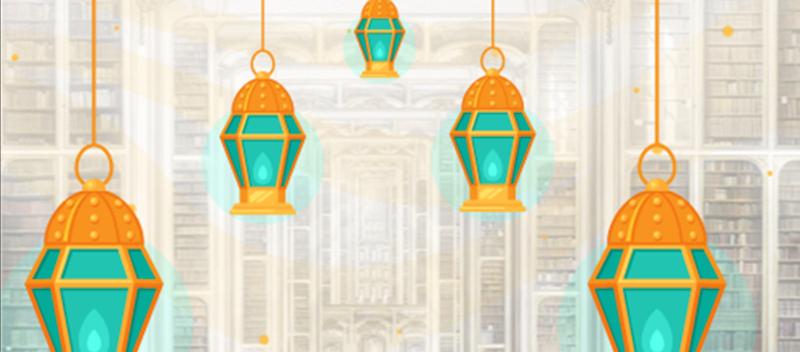 visites à la lanterne à la bibliotheque centrale de versailles